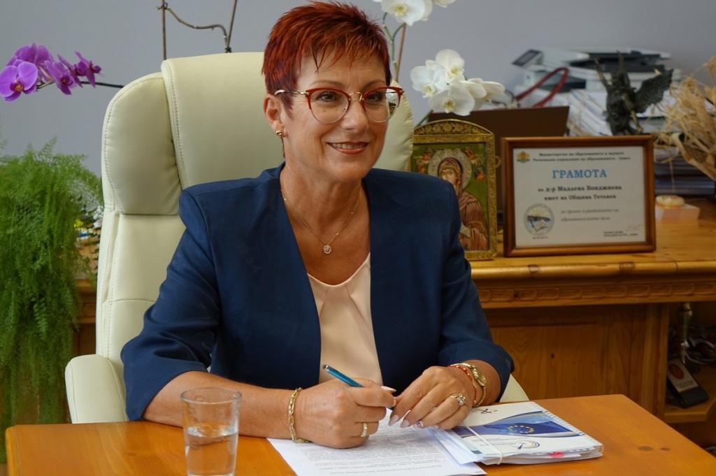 д-р Мадлена Боядиева кмет на Община Тетевен